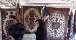 نمایشگاه های صنایع دستی ایلام