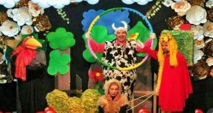 تئاتر کودک شاد و موزیکال گاو زنگوله پا