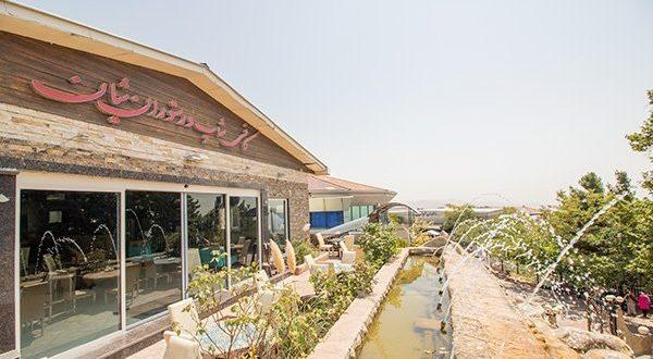 کافه رستوران شیان