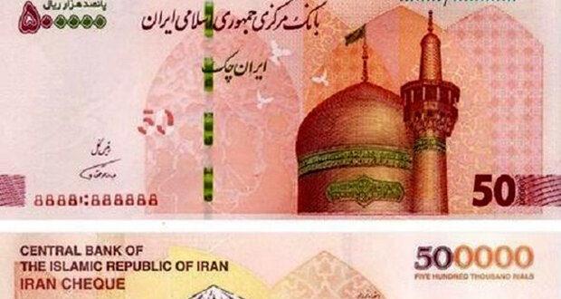iran chek
