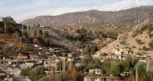 روستای پاک