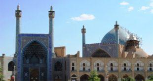 مسجد تاریخی امام اصفهان
