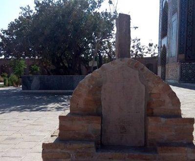 نصب سنگ لوح مزار مولانا