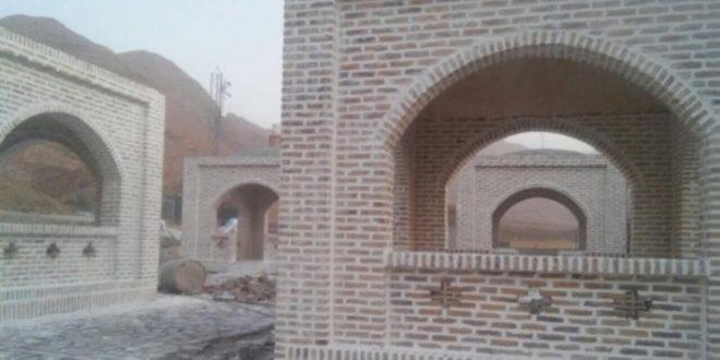 روستای هدف گردشگری پیرحاجات طبس