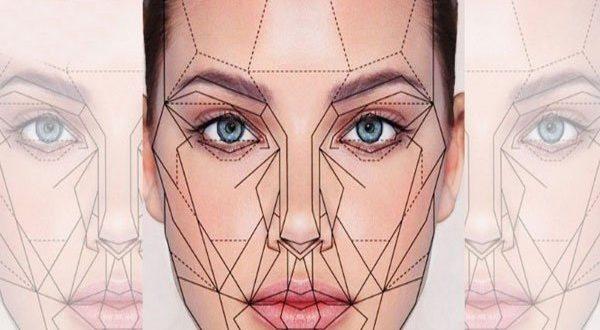 آنالیز پوست