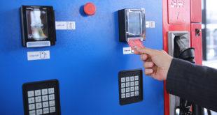 رمز کارت سوخت
