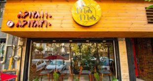 کافه رستوران مس مس