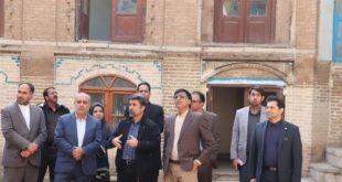بافت تاریخی کرمانشاه