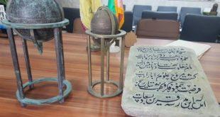 اشیای تاریخی مدرسه سعادت بوشهر