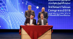 Tehran smart