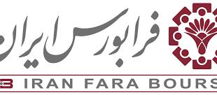 farabourse