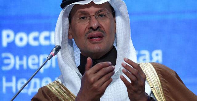 شاهزاده عبدالعزیز بن سلمان، وزیر انرژی عربستان سعودی