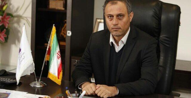 مدیرعامل شهرک های صنعتی تهران