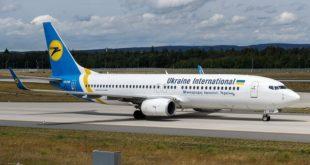 هواپیمای سقوط کرده اوکراینی