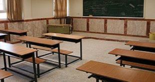 احداث فضاهای آموزشی