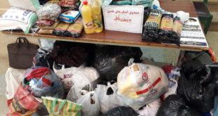 کمپین جمعآوری کمکهای غیرنقدی