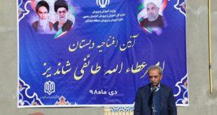 غلامحسین شافعی