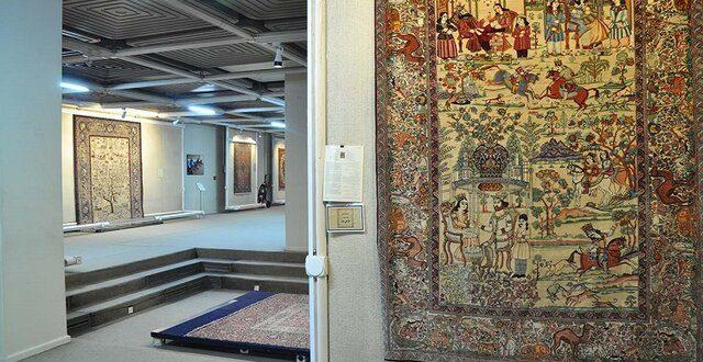 موزه فرش