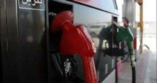 بنزین سفر