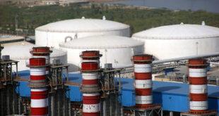 شرکت فجر انرژی خلیج فارس