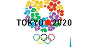 المپیک ۲۰۲۰