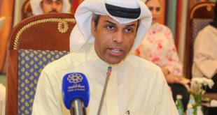 وزیر نفت کویت