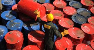 تاسیسات ذخیرهسازی نفت