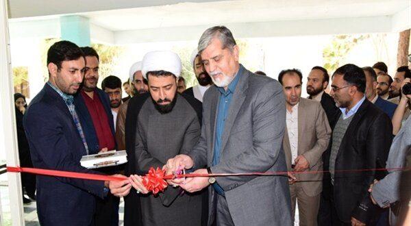 رئیس دانشگاه سیستان وبلوچستان
