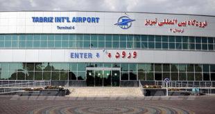 پروازهای فرودگاه تبریز از سر گرفته شد