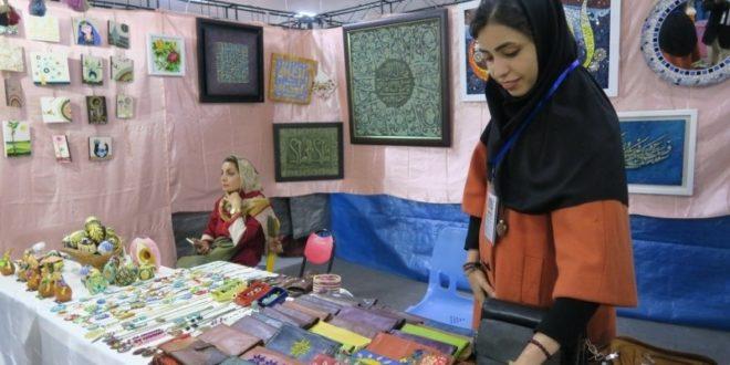 نمایشگاه ملی صنایعدستی و گردشگری