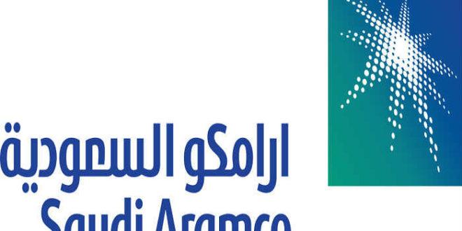 شرکت دولتی سعودی آرامکو