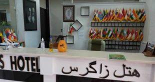 تأسیسات گردشگری استان ایلام ضدعفونی شدند