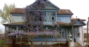 موزه ملی خاویار ایران