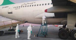 استاندار بوشهر با بیان اینکه کنترل ورودی ها را به صورت جدی ادامه می دهیم، گفت: یکی از موارد مثبت ویروس کرونا در فرودگاه عسلویه غیربومی بود و از طریق همین تب سنجی شناسایی و به سمت بیمارستان خلیج فارس هدایت شد.