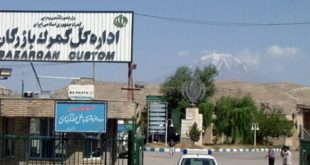 مردم از سفر به آذربایجان غربی خودداری کنند