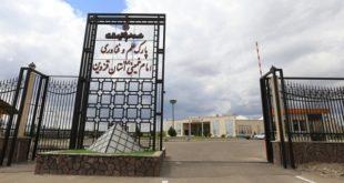واحدهای مستقر در پارک علم و فناوری قزوین
