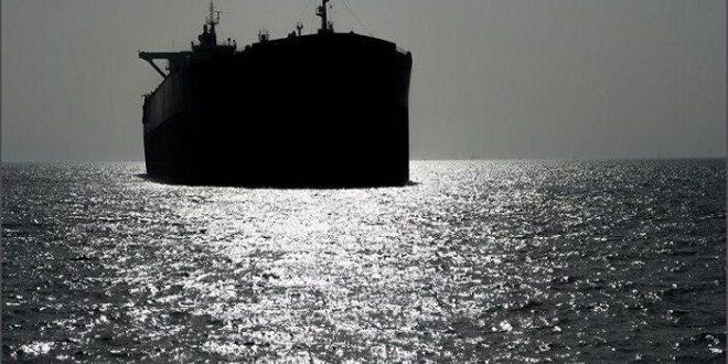 عرضه نفت کوره