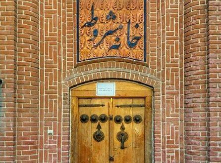 موزههای آذربایجان شرقی