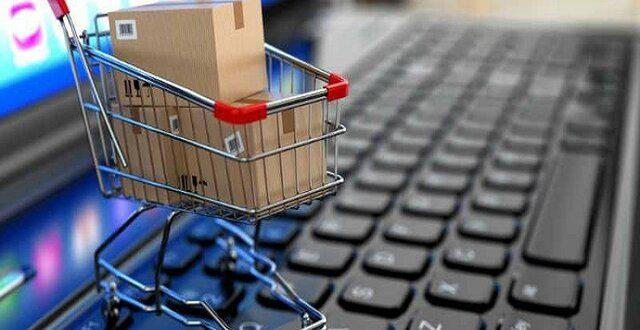 فروش اینترنتی کالا
