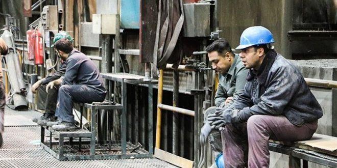 کارگران