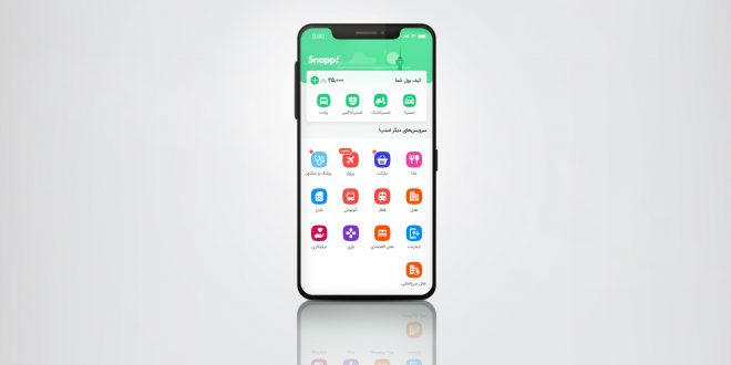 Snapp-redesign