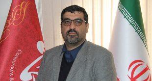 مجید ارغنده پور