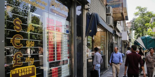 بازار ارز