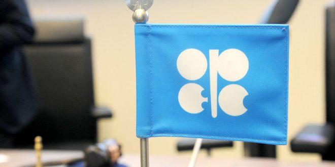 قیمت سبد نفتی اوپک
