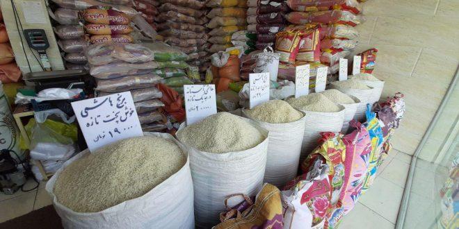 بازار-برنج