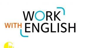 زبان های مهم در دنیای کسب و کار چیست؟