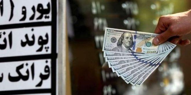 ارز-دلار