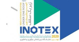 inotex_2020