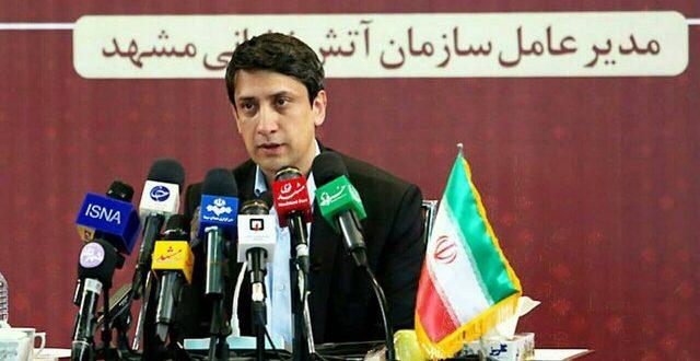 مدیر عامل آتشنشانی مشهد
