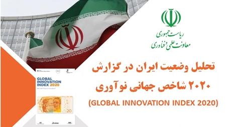 iran11